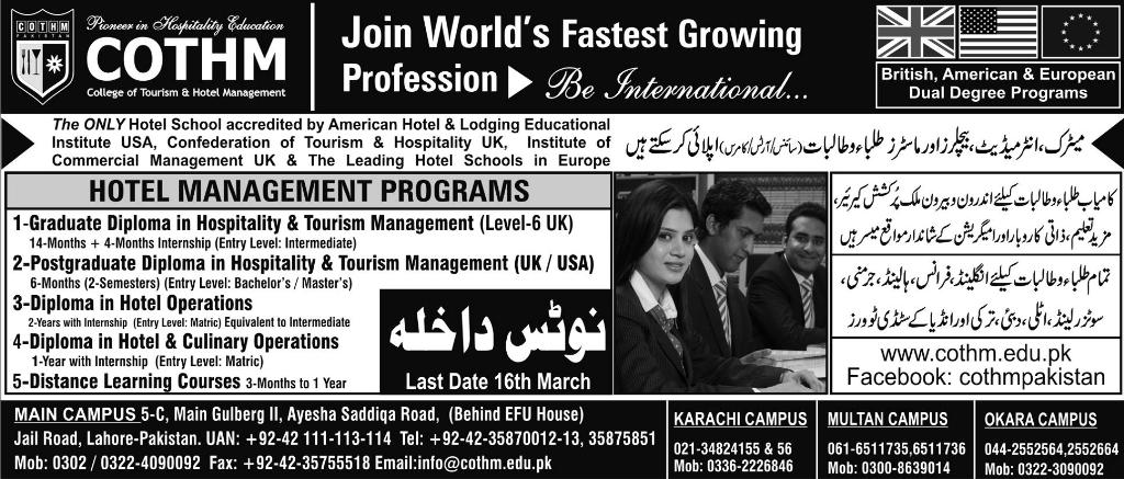 COTHM College Hotel Management Admissions 2013
