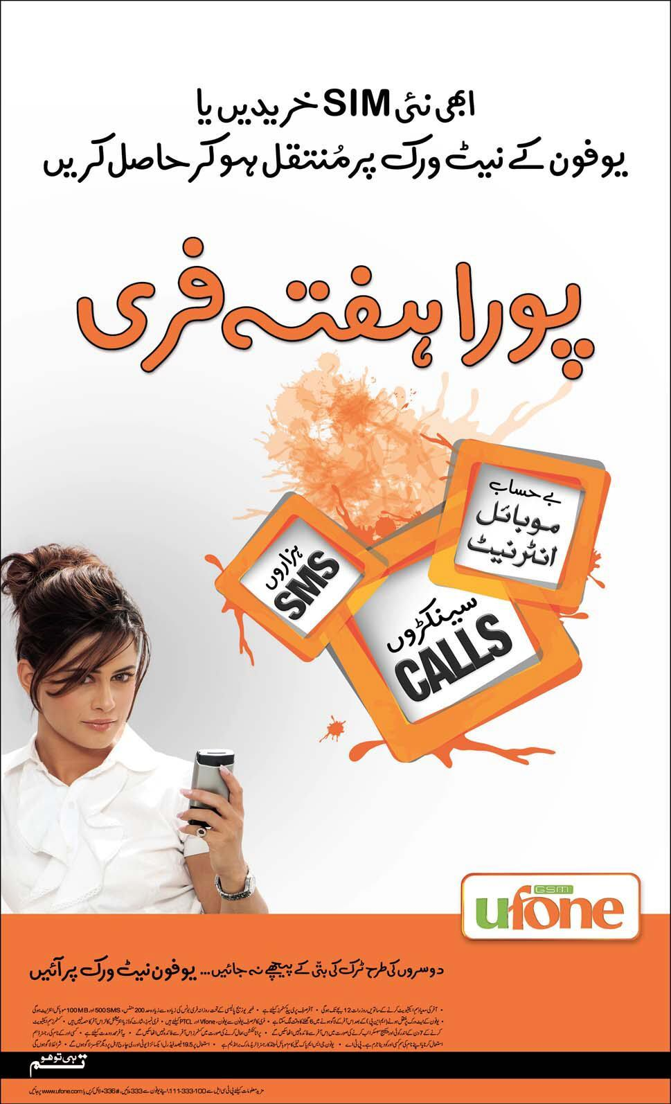 Ufone Brings Full Week Free Calls, SMS & Internet