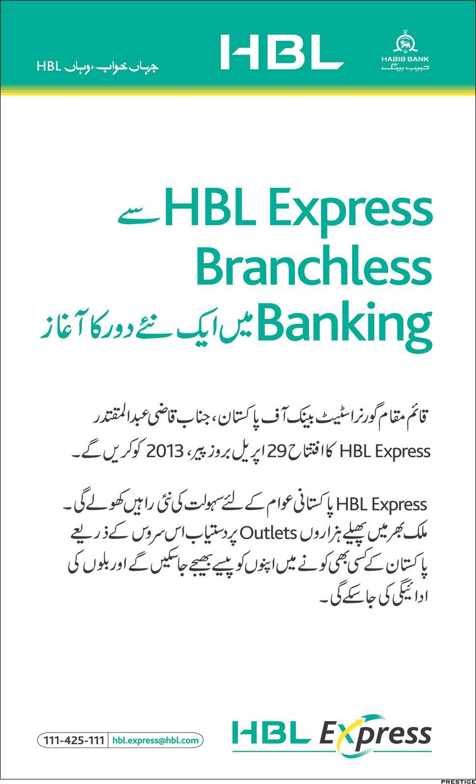 HBL Bank Brings Express Branchless Banking in Pakistan