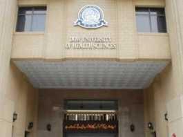 Khyber Pakhtunkhwa Board Peshawar Change Textbooks 2018-19