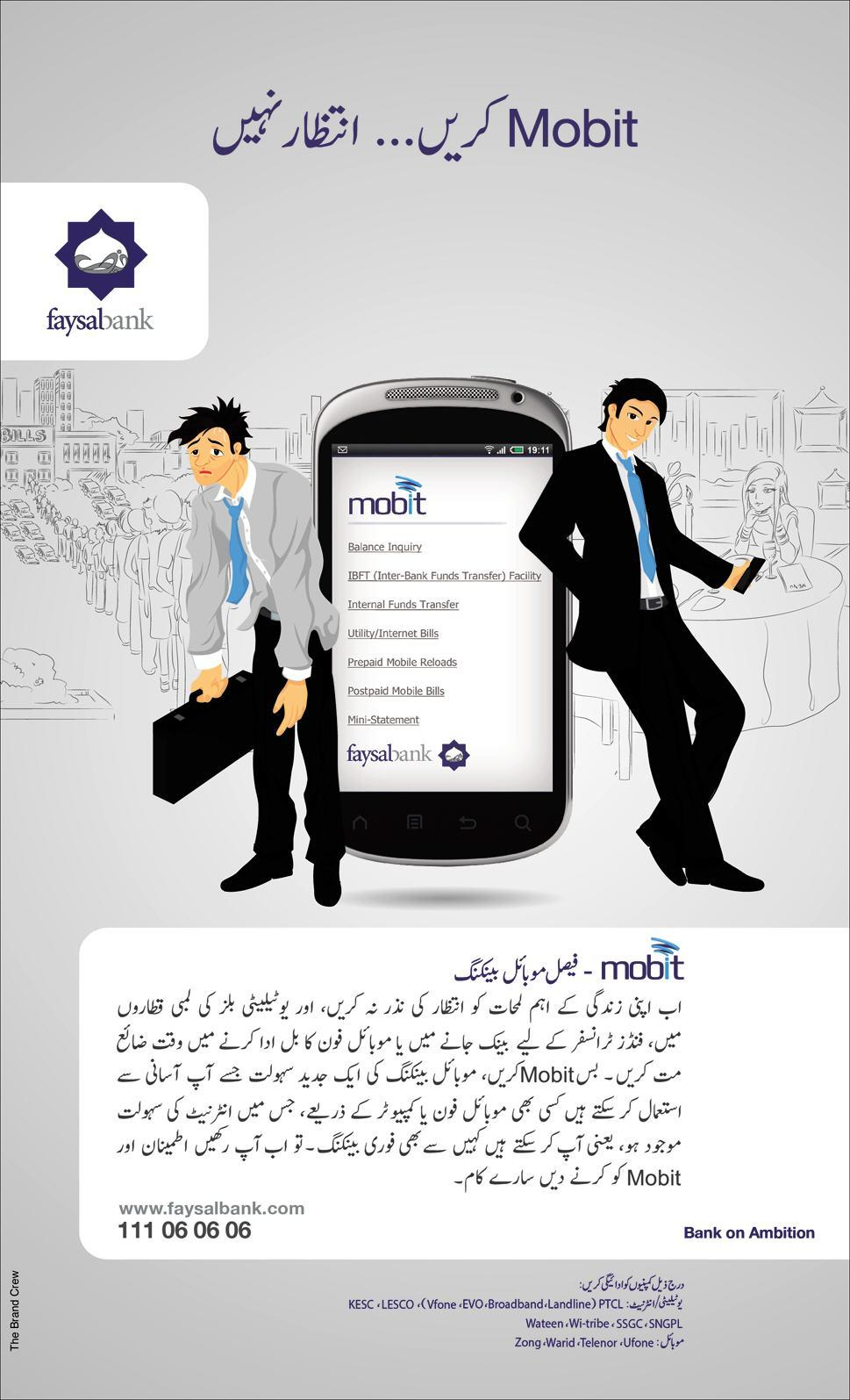 Ebanking Mobit Faysal Bank
