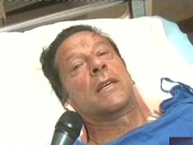 PTI Imran Khan in Hospital
