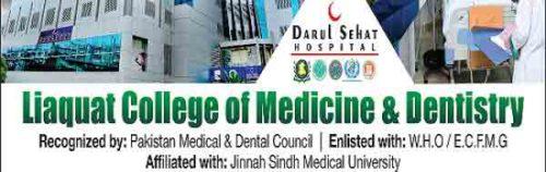liaquat-medical-college-karachi-admission-test