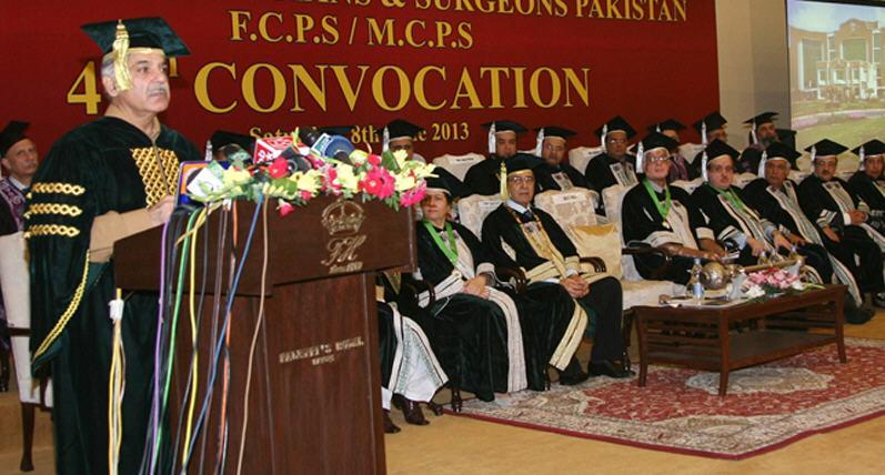 College of physicians & surgeons Pakistan 47th Convocation