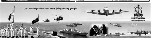 Joinpaknavy July 2018