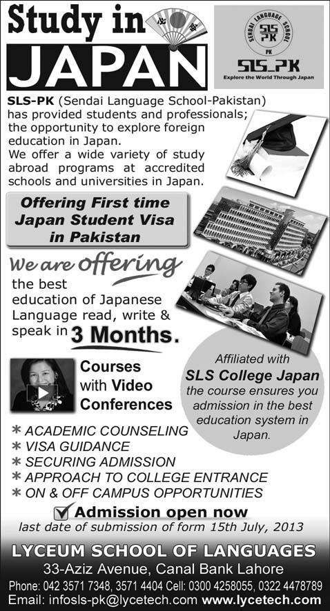 Lyceum school Japanese Language Admission, Study in Japan