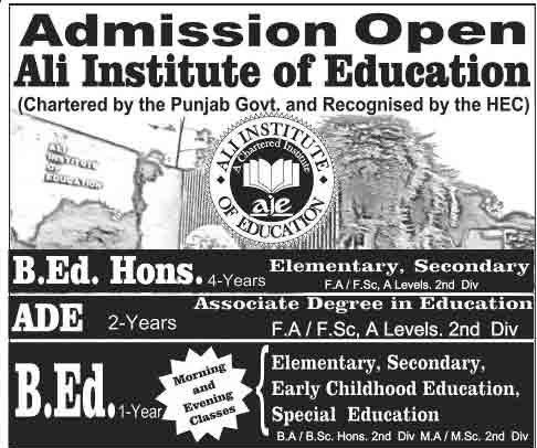 Ali-Institute-Admission-2019