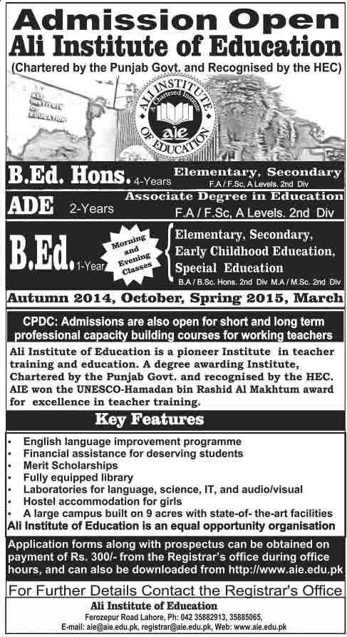 Admissions Open in Ali institute of Education Lahore