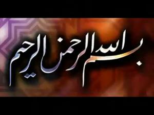 Amir Liaquat Naat Ramazan 2013
