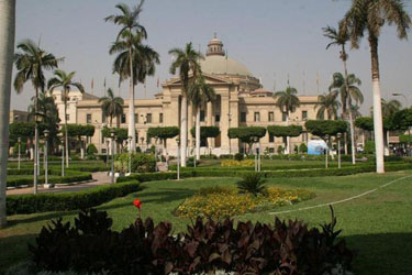 Cairo University Egypt History 100 years of Success