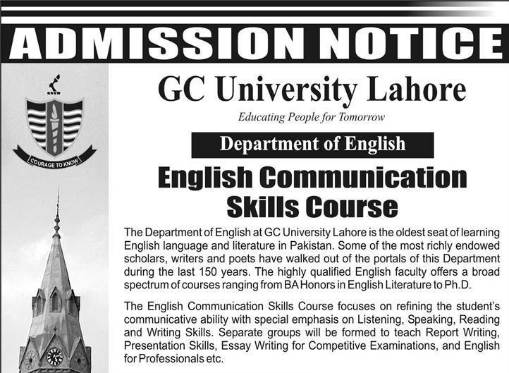 GC University Admission July 2020