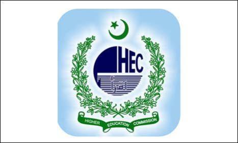 HEC Ranking 2019