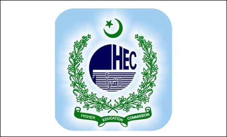 HEC Announces Scholarship Aptitude Test Merit List