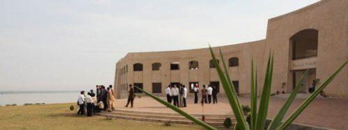 Namal College Entry Test 2019