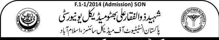 SZABIST-Islamabad-Admissions-2019