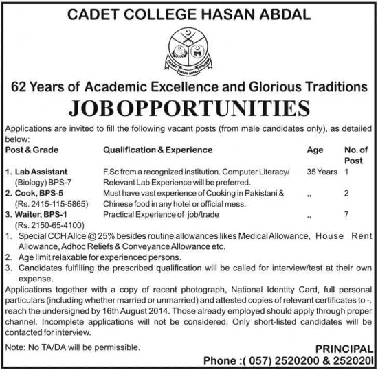 cadet-college-jobs-2014