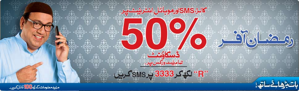 Warid Offers 50% Discount on Calls, SMS & Internet