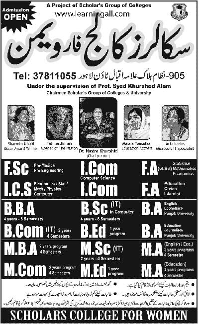 Scholars college Lahore Admissions 2018 for Boys & Girls
