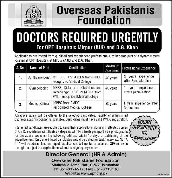Doctor-Jobs-in-opf