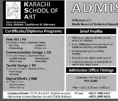 Karachi-School-of-Art-Admission