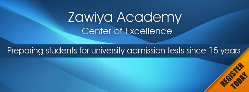 Zawiya Academy HSSC