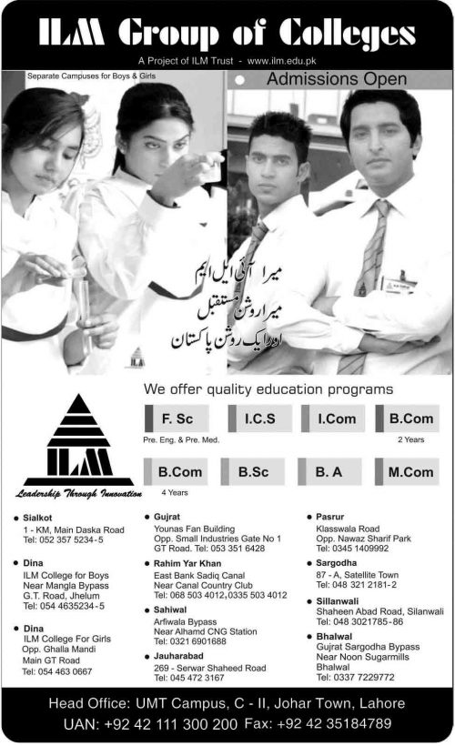 Admission Open in ILM Group of Colleges Lahore