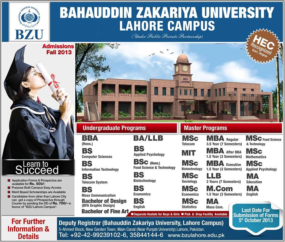 BZU Lahore Admissions 2013