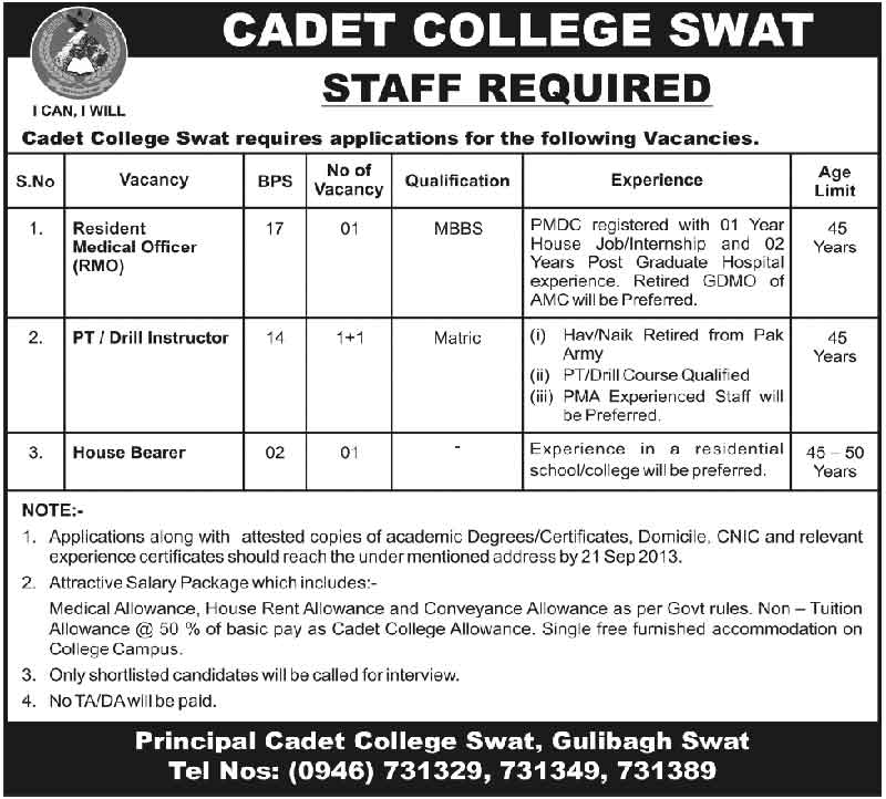 Cadet-College-Jobs-2013