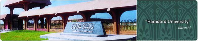 Hamdard University Karachi Aptitude Test Result Announced 2018