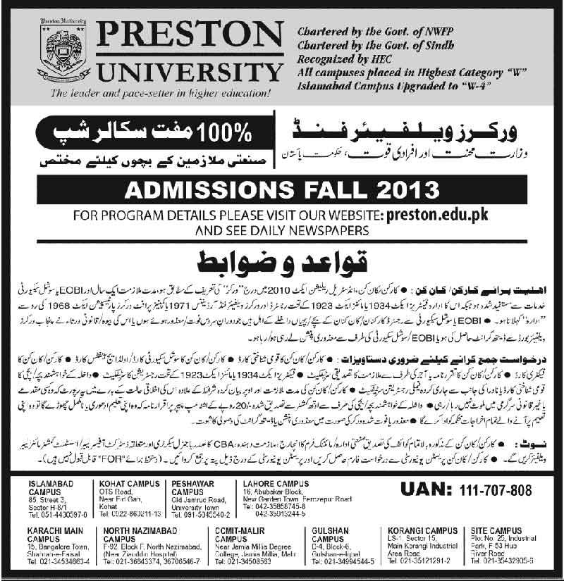 Preston-University-Free-2013