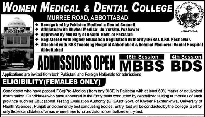 Women Medical College 2020