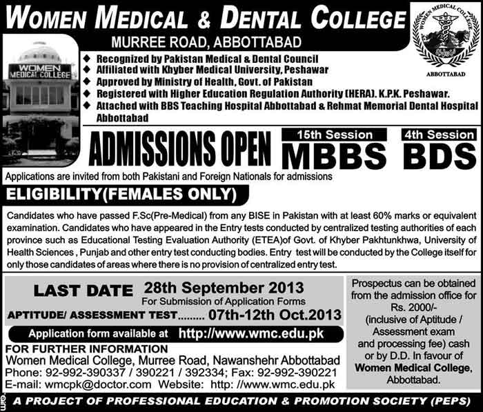 Women Medical College 2013