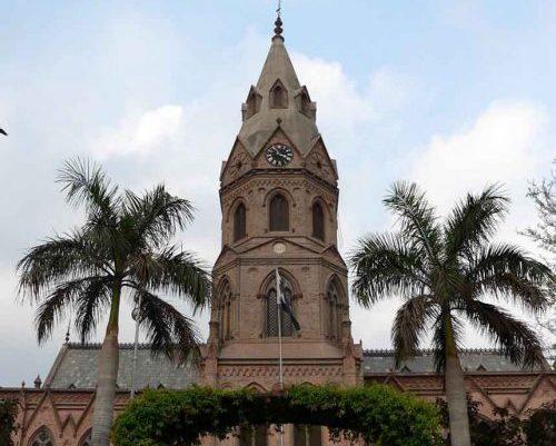 GCU-Lahore-Merit-List-2019