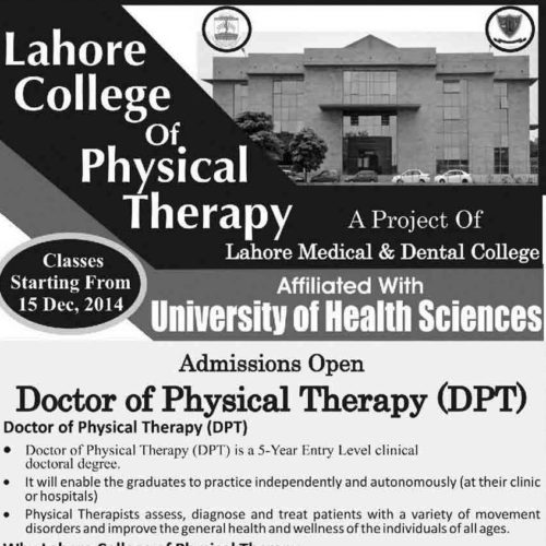 Lahore Medical & Dental College Admissions 2018 Entry Test Last Date