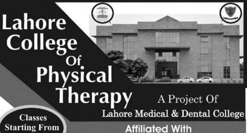 Lahore-Medical-Admission-in-DPT-2019