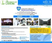 Admission in MBBS BDS Merit List UOL UCMD Entry Test