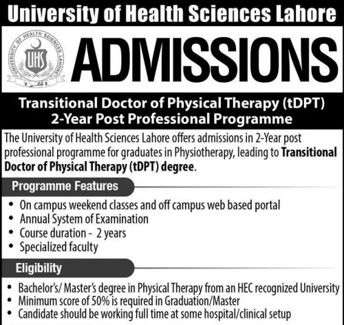 University of Health Sciences Jobs 2019