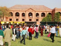 University of Veterinary and Animal Sciences Lahore 3rd Merit List 2013