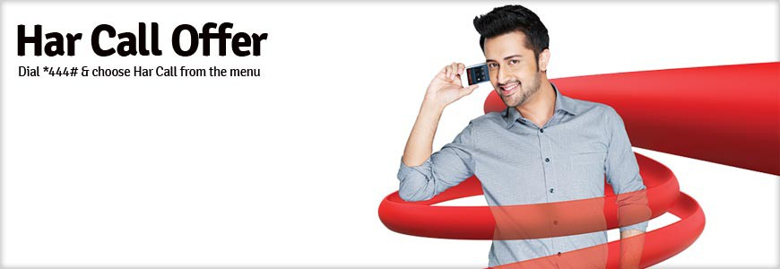 har-call-offer Mobilink