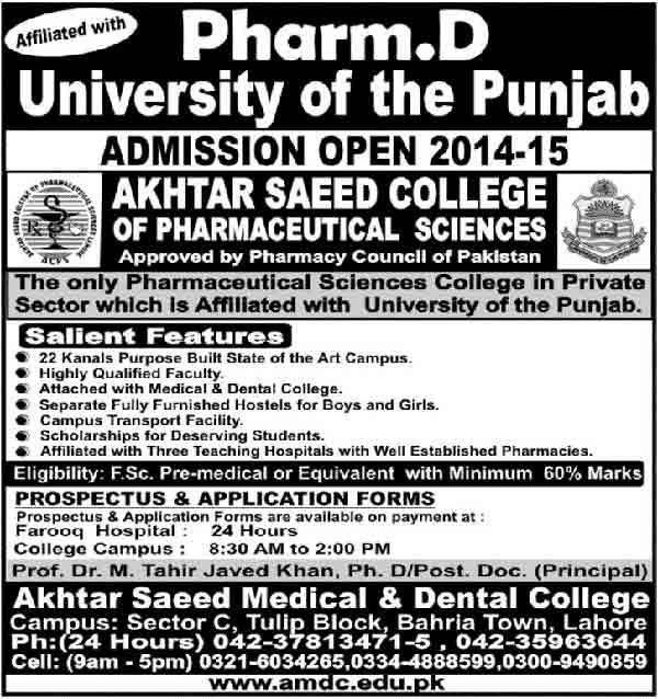 Akhtar-medical-college-admission-2014