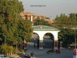 Al-Shifa-Trust-Eye-Hospital