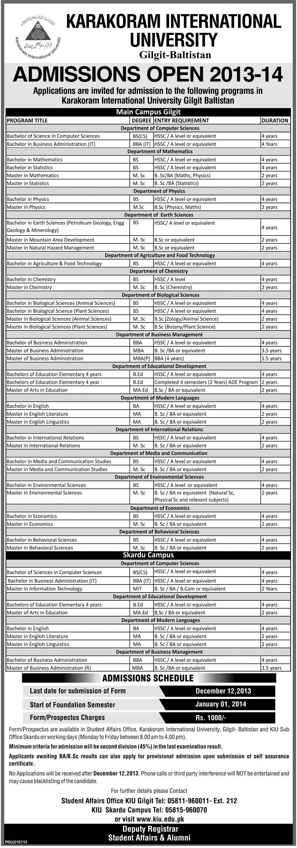 Karakorum-International-University-Admissions-2020