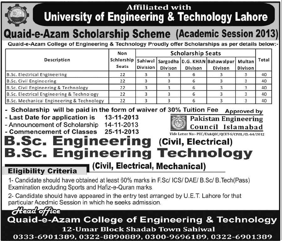 Quaid-e-Azam-College-Sahiwal-Scholarships-2013