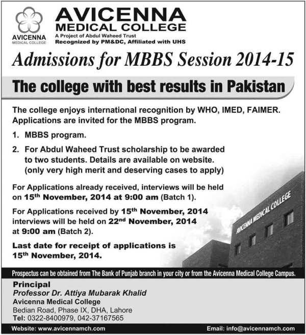 avicenna-college-admission-2014