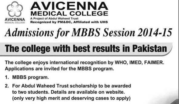 avicenna-college-admission-2019