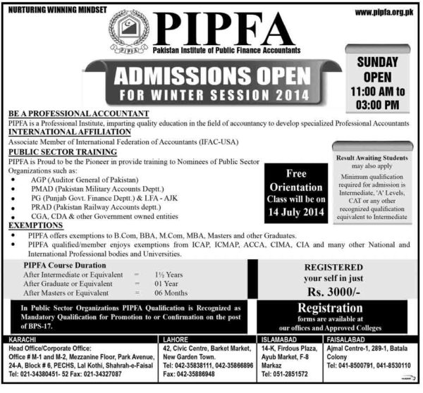 PIPFA-Admission-2016