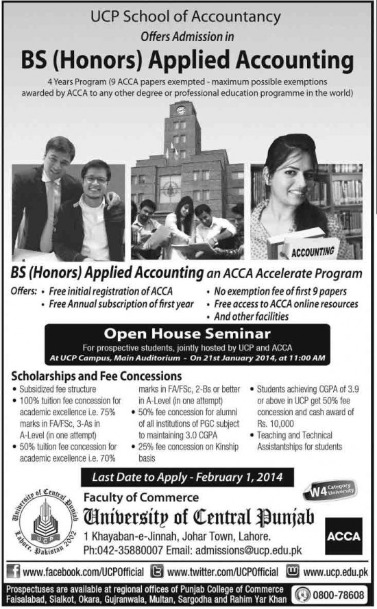 BS Applied Accounting Admissions 2018 UCP Lahore