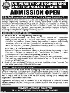 UET-Lahore-Admissions-2014