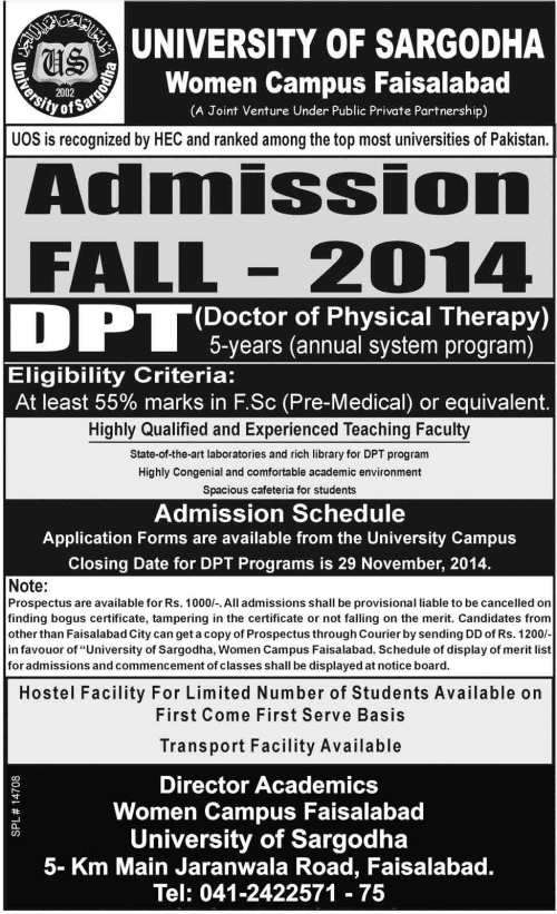 uos-faisalabad-women-admissions-2014