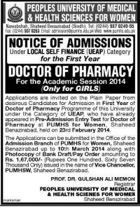 D-Pharma-Admissions-2014